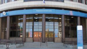 Налоговая инспекция №15 по Железнодорожному и Центральному районам Барнаула