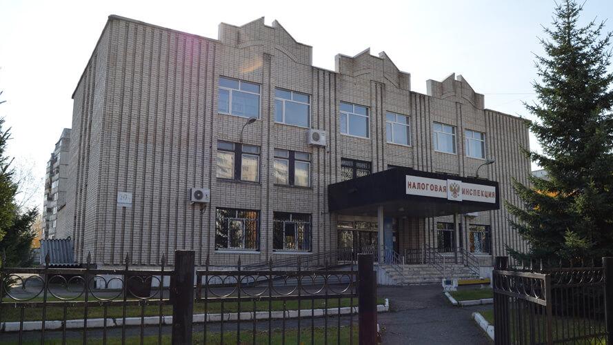 Налоговая инспекция ИФНС Заринск