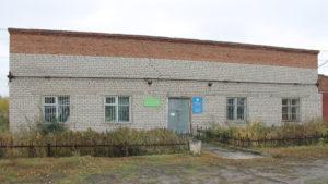 Налоговая инспекция ИФНС Калманка