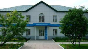 Налоговая инспекция №7, Павловск