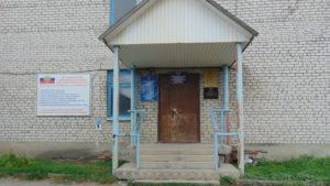 Налоговая инспекция ИФНС Петропавловское