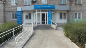 Налоговая инспекция №12, Рубцовск