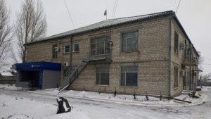 Налоговая инспекция №9, Славгород