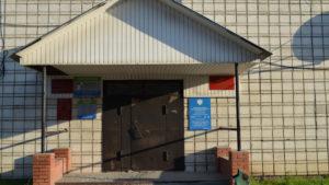 Налоговая инспекция ИФНС Тальменка