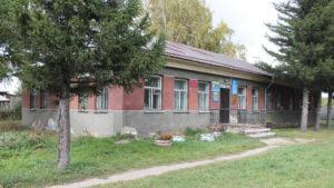 Налоговая инспекция ИФНС Усть-Пристань