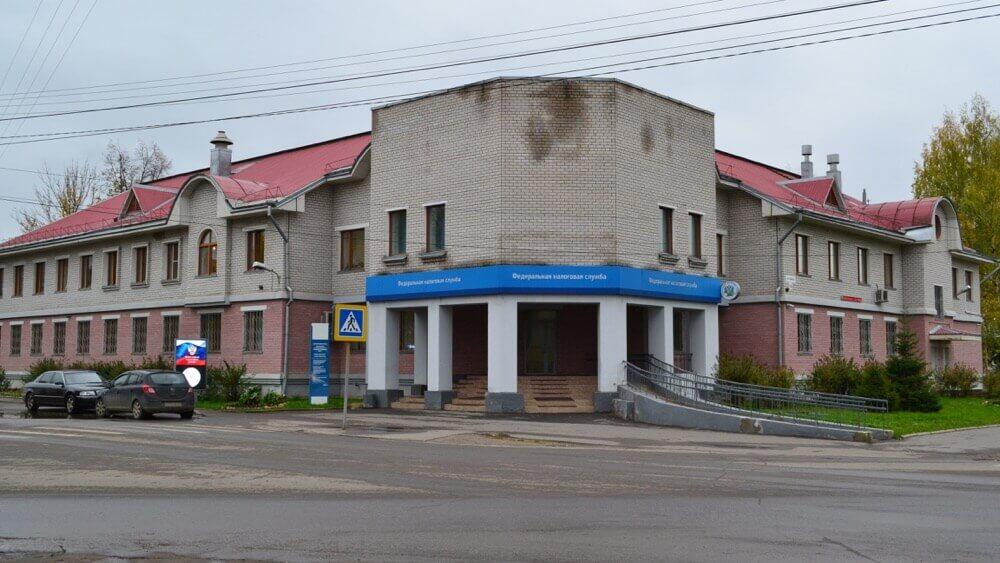 Налоговая инспекция №1, Котлас