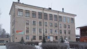 Налоговая инспекция ИФНС Красноборск