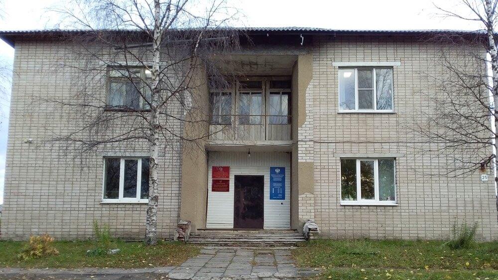 Налоговая инспекция ИФНС Мезень