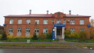 Налоговая инспекция №3, Новодвинск