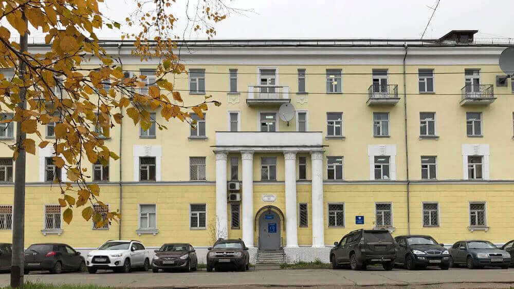Налоговая инспекция №9, Северодвинск