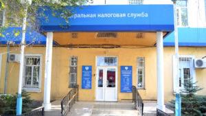 Налоговая инспекция №5, Астрахань, Трусовский район
