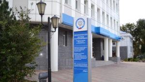 Налоговая инспекция №6 по Советскому району Астрахани
