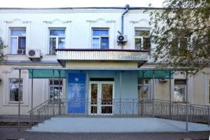 Налоговая инспекция №4, Ахтубинск