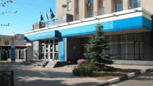Налоговая инспекция по Белгороду