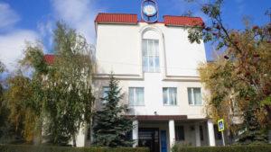 Налоговая инспекция №1, Алексеевка