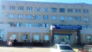 Налоговая инспекция ИФНС Короча