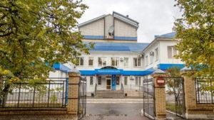 Налоговая инспекция №5, Брянск