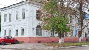 Налоговая инспекция ИФНС Севск