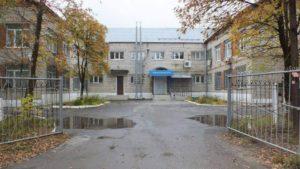Налоговая инспекция №1, Гусь-Хрустальный