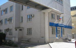 Налоговая №2 Волгоград