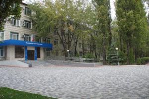 Налоговая инспекция по Дзержинскому району Волгограда