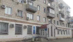 Налоговая инспекция ИФНС Жирновск