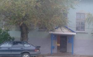 Налоговая инспекция ИФНС Николаевск