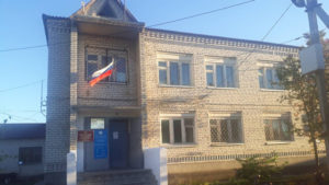 Налоговая инспекция ИФНС Новоаннинский