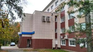 Налоговая инспекция №1, Вологда