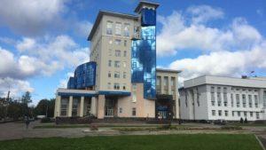 Налоговая инспекция №11, Вологда