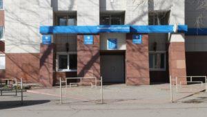 Налоговая инспекция по крупнейшим налогоплательщикам Вологодской области, Вологда