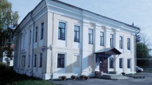 Налоговая инспекция №5, Белозерск