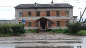 Налоговая инспекция ИФНС Тарногский Городок