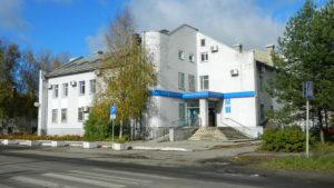 Налоговая инспекция №7, Харовск