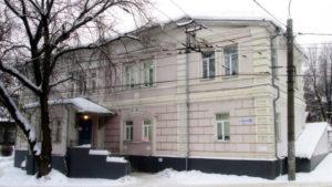 Налоговая инспекция №6, Иваново