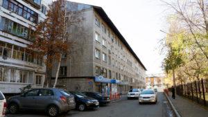 Налоговая инспекция №12, Иркутск