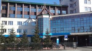 Налоговая инспекция №16 по Куйбышевскому району Иркутска