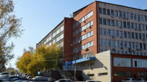 Налоговая №20 по Правобережному округу, Иркутск