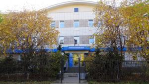 Налоговая ИФНС Иркутск, Свердловский округ