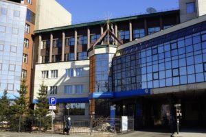 Налоговая инспекция по Октябрьскому округу Иркутска