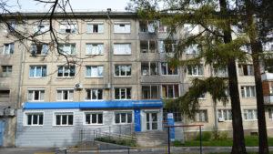 Налоговая инспекция №14, Саянск