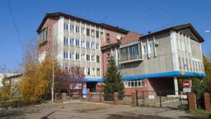 Налоговая инспекция №18, Усолье-Сибирское