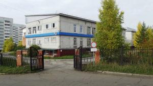 Налоговая инспекция №9, Усть-Илимск