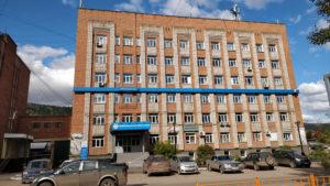 Налоговая инспекция №13, Усть-Кут