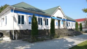 Налоговая инспекция ИФНС Кашхатау
