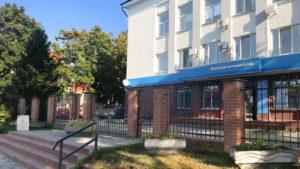 Налоговая инспекция №8, Калининград