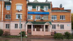 Налоговая ИФНС №2, Кондрово