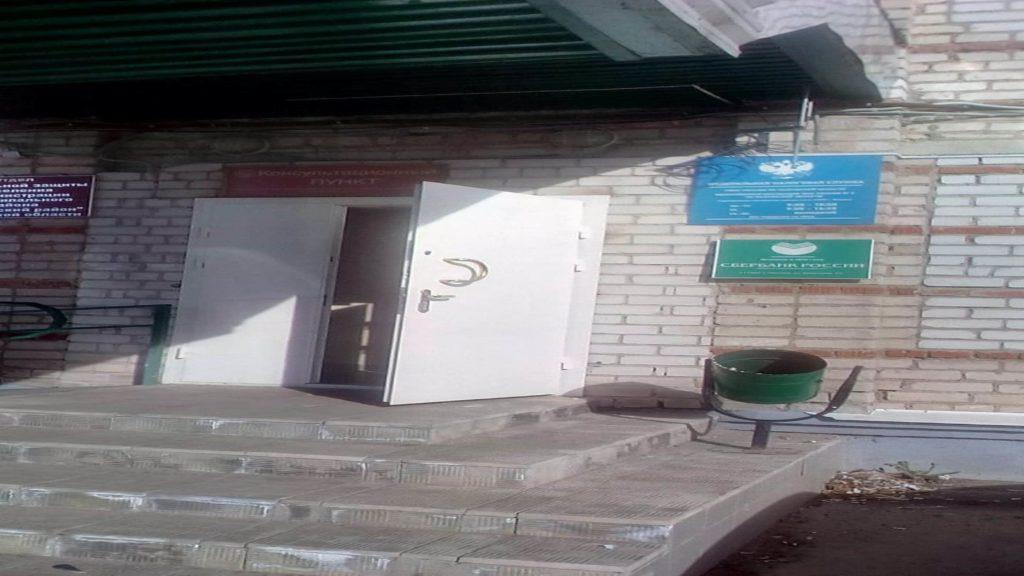 Налоговая инспекция ИФНС Медынь