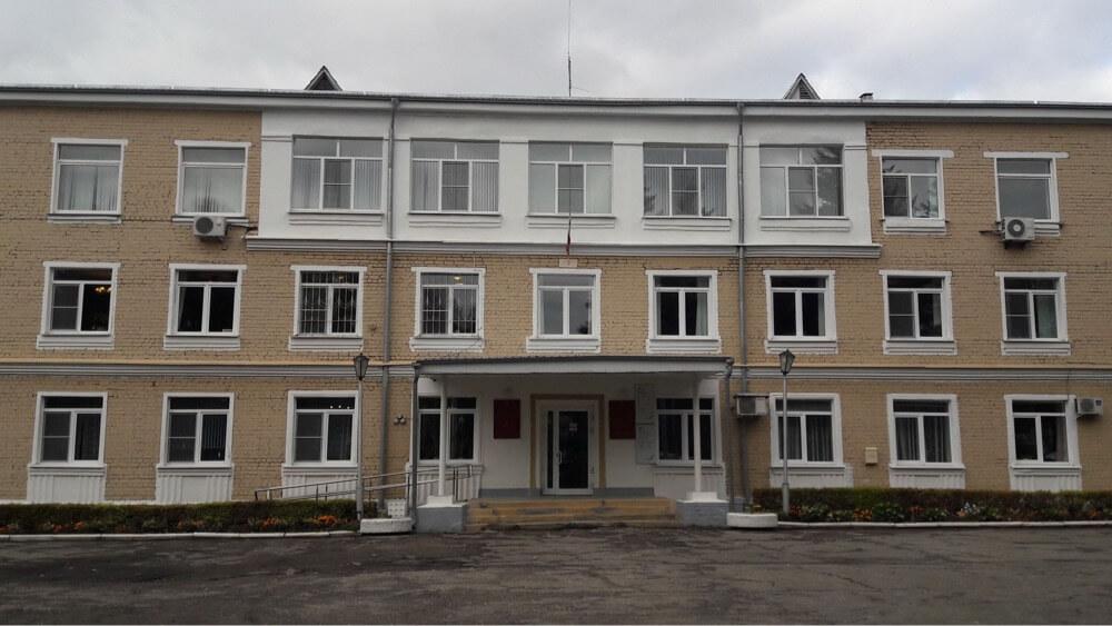 Налоговая инспекция ИФНС Мосальск