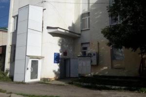 Налоговая инспекция ИФНС Преградная